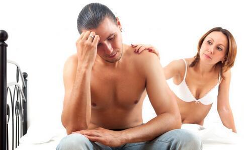 引起男性阳痿的原因是什么